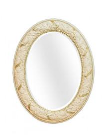 Specchiera in foglia oro rettangolare Misure:80 x 100 x 5